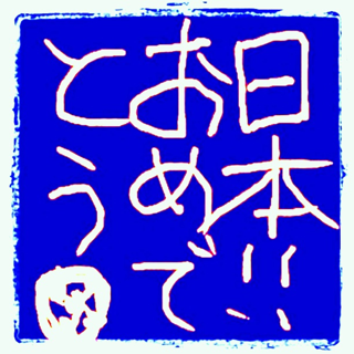 iphone/image-20110130035059.png